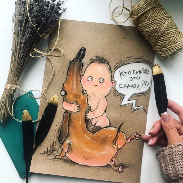 Картинки про материнство приколы, гифки