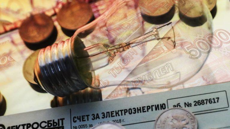 ЖКХакеры: умельцы, которые сэкономили и продали электричество государству